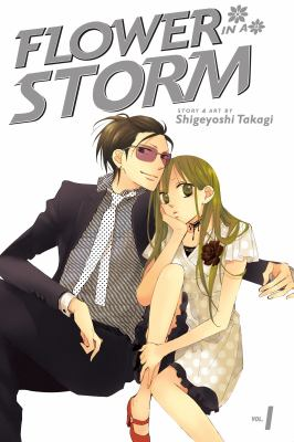 Cover image for Flower in a storm