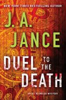 Cover image for Duel to the death : an Ali Reynolds novel