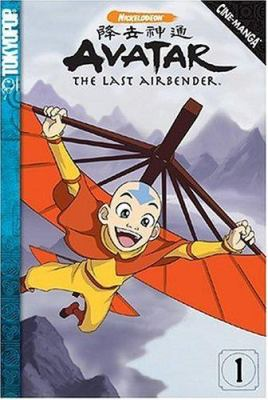 Cover image for Avatar, the last airbender