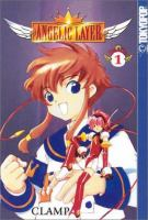 Cover image for Angelic layer