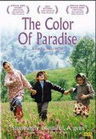Cover image for The Color of paradise