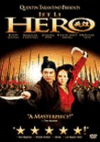 Cover image for Hero = Ying xiong