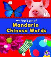 Cover image for My first book of Mandarin Chinese words