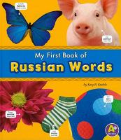 Cover image for My first book of Russian words