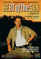 Cover image for Heat of the sun