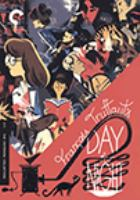 Cover image for Day for night