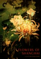 Cover image for Flowers of Shanghai = Hai shang hua
