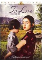 Cover image for To live