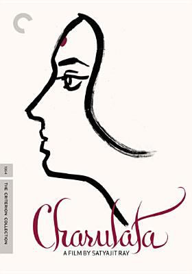 Cover image for Charulata