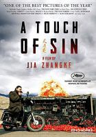 Cover image for A touch of sin