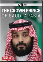 Cover image for The crown prince of Saudi Arabia