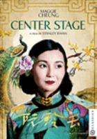 Cover image for Center stage
