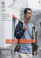 Cover image for Hill of freedom