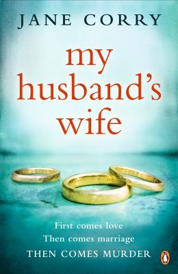 Cover image for My husband's wife