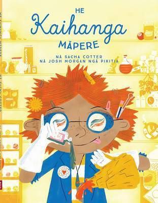 Cover image for Te kaihanga māpere