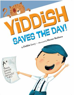 Yiddish-saves-the-day!