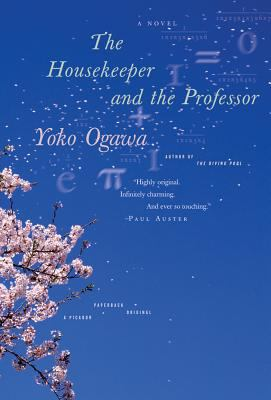 book cover image: blue sky with fragment of cherry blossom tree and mathematical symbols faintly superimposed