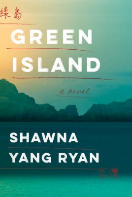 Cover image for Green Island