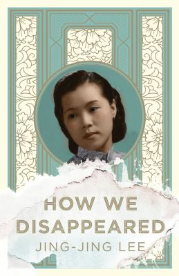 Cover image for How we disappeared
