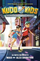 Kudo Kids: The Mystery of the Masked Medalist cover