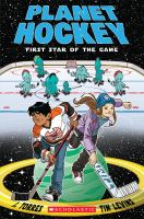 Planet Hockey: First Star of the Game cover