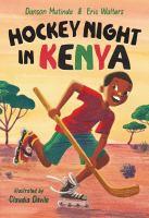 Hockey night in Kenya cover