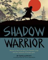 Shadow Warrior by Tany Lloyd Kyi