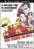 Cover illustration for Hot Rods to Hell