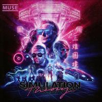 Cover illustration for Simulation Theory