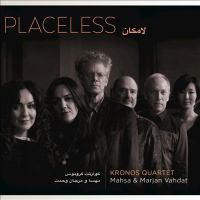 Cover illustration for Placeless