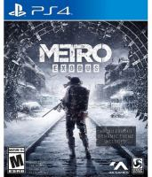Cover illustration for Metro Exodus