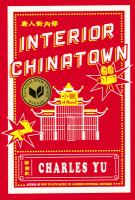 Cover illustration for Interior Chinatown