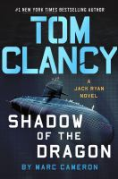 Cover illustration for Tom Clancy Shadow of the Dragon