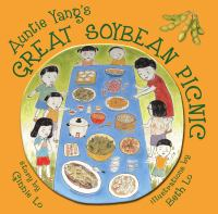 Cover illustration for Auntie Yang's Great Soybean Picnic