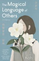 Cover illustration for The Magical Language of Others: A Memoir