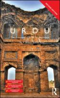 Cover image for Colloquial Urdu : the complete course for beginners