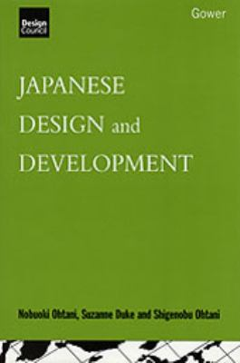 Cover image for Japanese product development