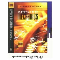 Cover image for Applied mechanics