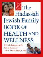 Cover image for The Hadassah Jewish family book of health and wellness