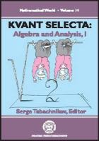 Cover image for Kvant selecta : agebra and analysis