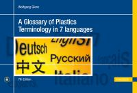 Cover image for A glossary of plastics terminology in 7 languages