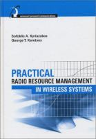 Cover image for Practical radio resource management in wireless systems