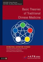 Cover image for Basic theories of traditional Chinese medicine