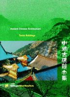 Cover image for Taoist buildings: ancient Chinese architecture