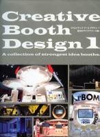 Cover image for Creative booth design 1 : a collection of strongest idea booths