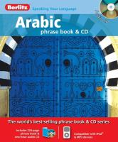 Cover image for Arabic phrase book & dictionary.