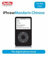 Cover image for iphrase Mandarin Chinese