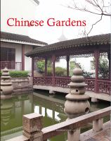 Cover image for Chinese gardens