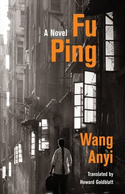 Cover image for Fu Ping : a novel