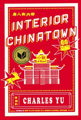 Cover image for Interior Chinatown : a novel